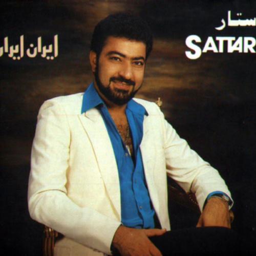 Sattar - Iran Iran