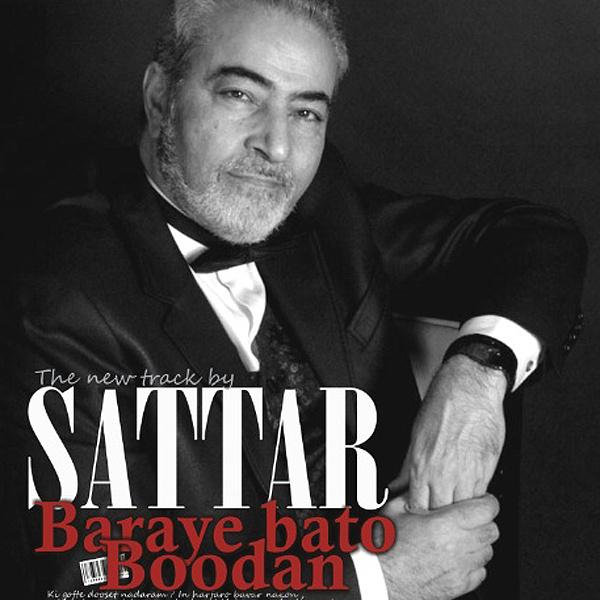 Sattar - Baraye Bato Boodan