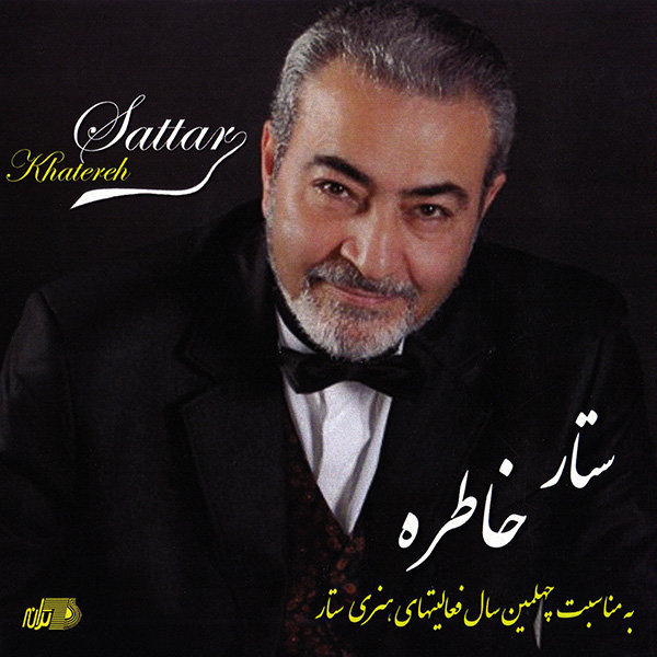 Sattar - 40 Years Of Memories