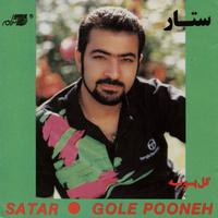 Sattar - 'Chaador Namaaz Gol Goli'