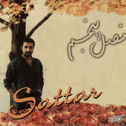 Sattar - Fasle Panjom