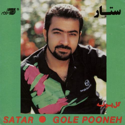 Sattar - Goleh Pooneh