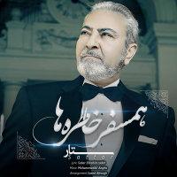 Sattar - 'Hamsafare Khatereha'