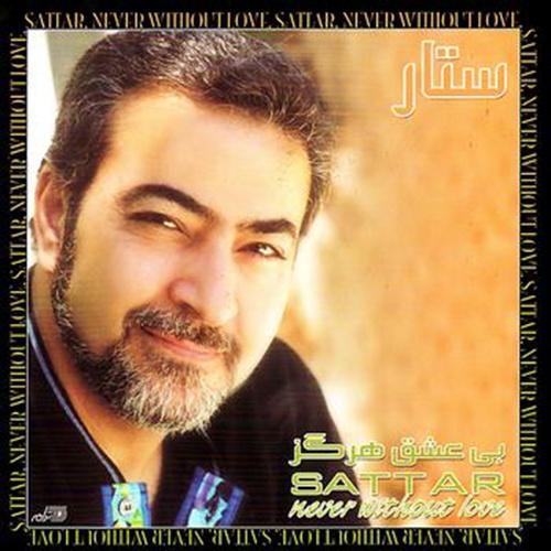 Sattar - Bi Eshgh Hargez