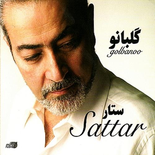 Sattar - Gol Banoo