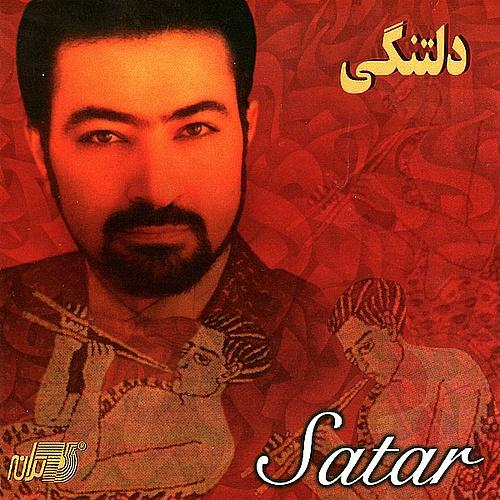 Sattar - Deltangi