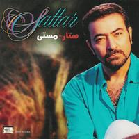 Sattar - 'Sedayeh Baroon'