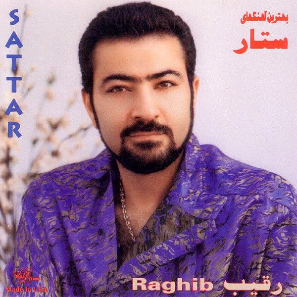 Sattar - 'Sedayeh Toe'