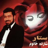 Sattar - 'Seyd Del'