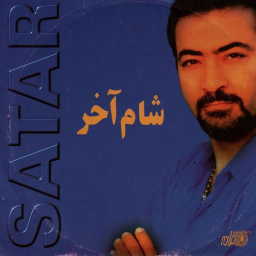 Sattar - Tekyeh Gah