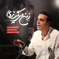 Sepanta Mojtahed Zadeh - 'Ze Man Migorizi'