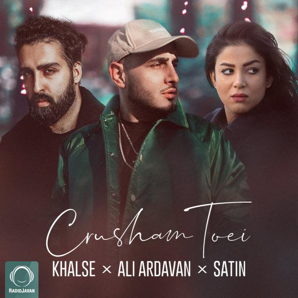 Sepehr Khalse, Ali Ardavan, & Satin - 'Crusham Toei'