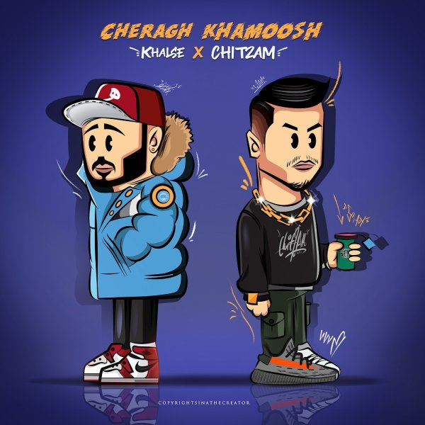 Sepehr Khalse & Chit2am - Cheragh Khamoosh