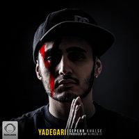 Sepehr Khalse - 'Fargh Nemikone (Ft Siavash Rad)'