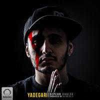 Sepehr Khalse - 'Gole Man (Ft Behzad Leito & Siavash Rad)'