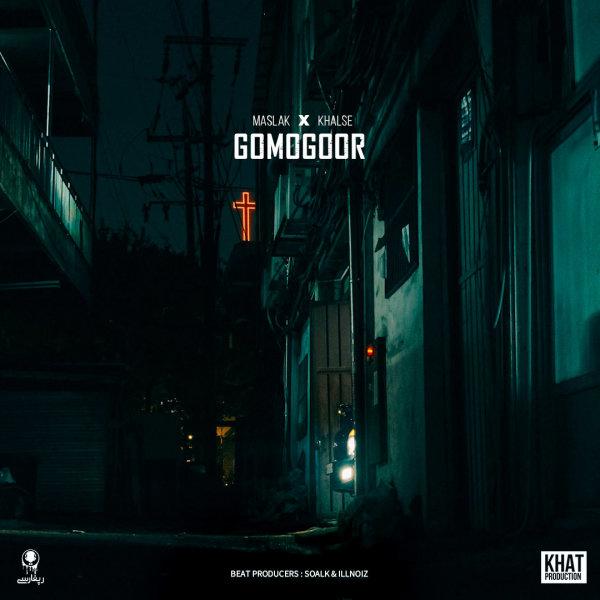 Sepehr Khalse & Maslak - 'Gomogoor'