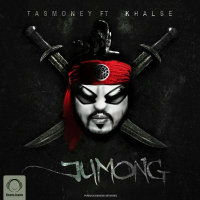 Sepehr Khalse & TassMoney - 'Jumong'