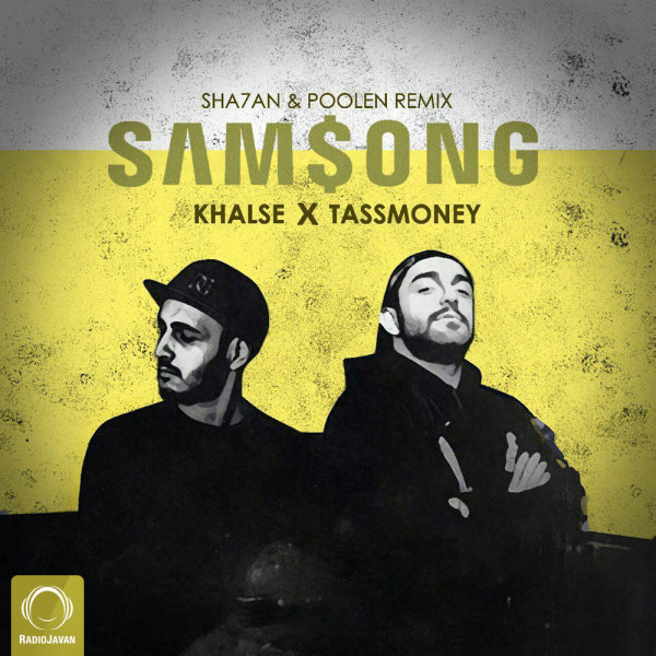 Sepehr Khalse & TassMoney - Samsong (Sha7an & Poolean Remix)