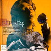 Sepid - 'Cafe'