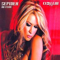Sepideh - 'Be Ham Miresim'