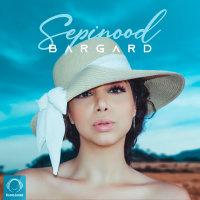 Sepinood - 'Bargard'