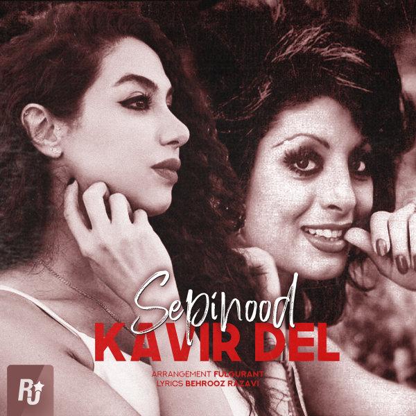 Sepinood - 'Kavir Del'