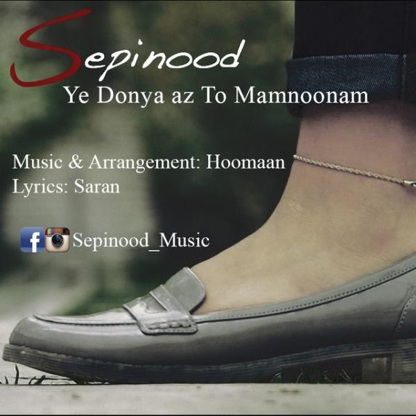 Sepinood - Ye Donya Az To Mamnoonam
