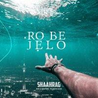 Shaahrag - 'Ro Be Jelo'