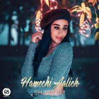 Shabnam Jaleh - 'Hamechi Aalieh'