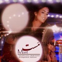 Shadi Amini - 'Mast'