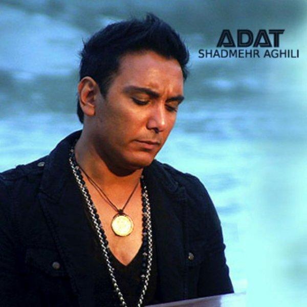 Shadmehr Aghili - Adat