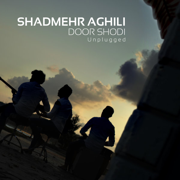 Shadmehr Aghili - 'Door Shodi (Unplugged)'
