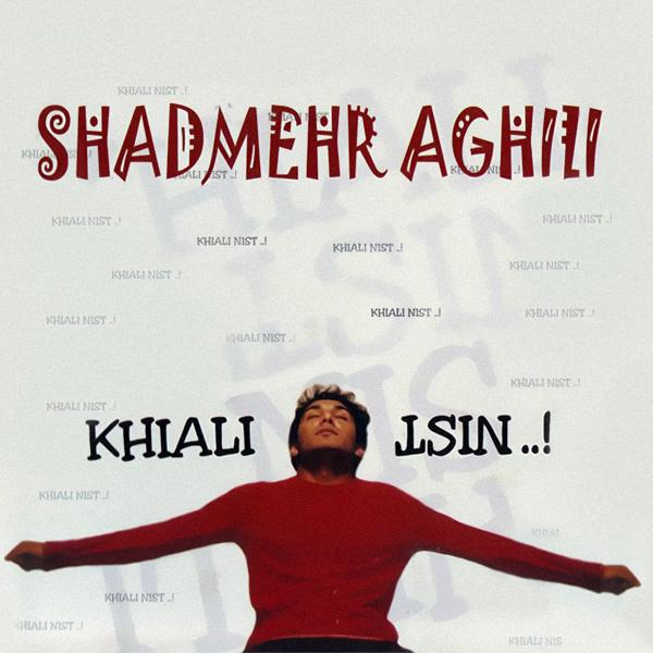Shadmehr Aghili - 'Fale Ghahveh'