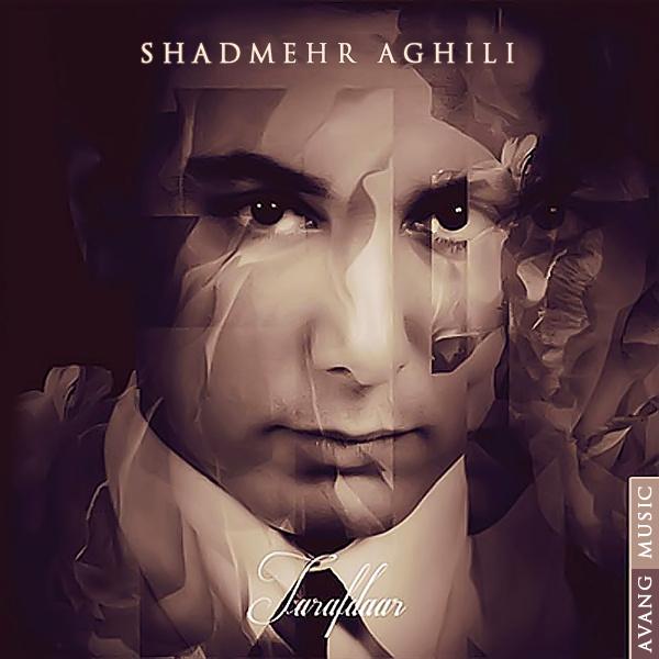 Shadmehr Aghili - Halam Avaz Mishe