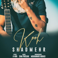 Shadmehr Aghili - 'Kooh'