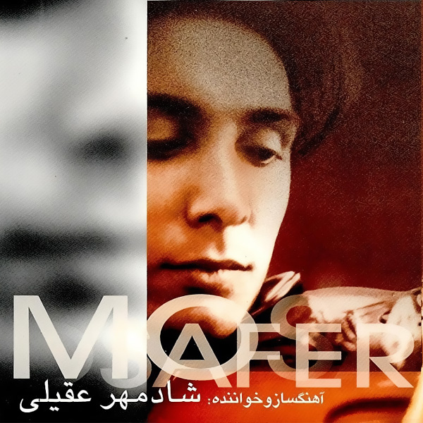 Shadmehr Aghili - 'Mosafer'