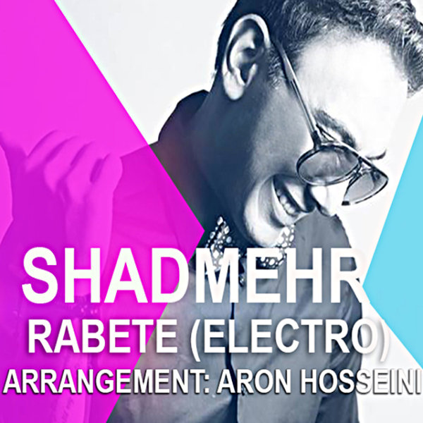 Shadmehr Aghili - Rabete (Electro Version)