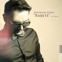 Shadmehr Aghili - 'Rabeteh'