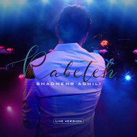 Shadmehr Aghili - 'Rabeteh (Live)'