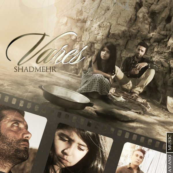Shadmehr Aghili - 'Vares'
