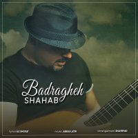 Shahab Projects - 'Badragheh'