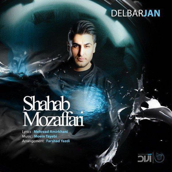 Shahab Mozaffari - 'Delbar Jan'