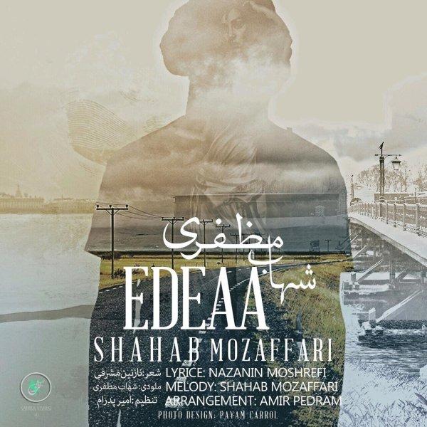 Shahab Mozaffari - 'Edeaa'
