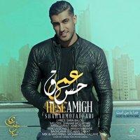 Shahab Mozaffari - 'Hesse Amigh'