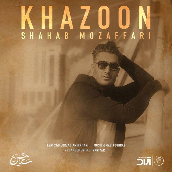 Shahab Mozaffari - 'Khazoon'
