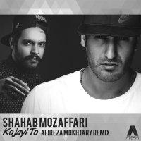 Shahab Mozaffari - 'Kojayi To (Alireza Mokhtary Remix)'