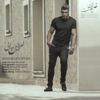 Shahab Mozaffari - 'Lanati Tarin Havali'