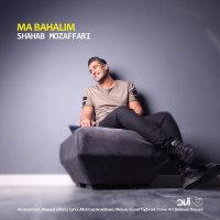 Shahab Mozaffari - 'Ma Bahalim'