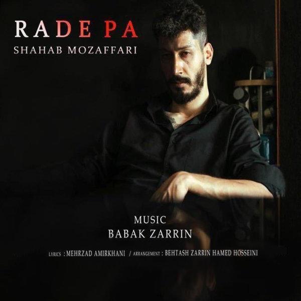 Shahab Mozaffari - 'Rade Pa'