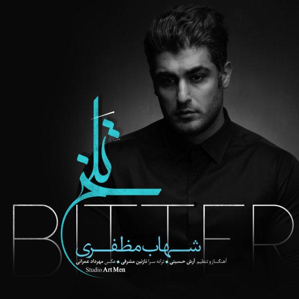 Shahab Mozaffari - 'Talkh'